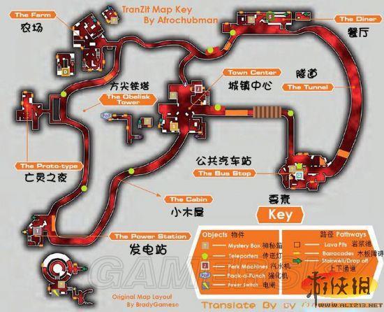 《使命召唤9》僵尸迁徙模式详细地图介绍
