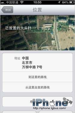 iPhone5小技巧大全
