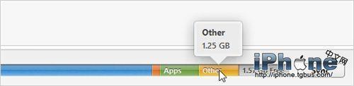 使用PhoneClean为iPhone/iPad释放存储空间