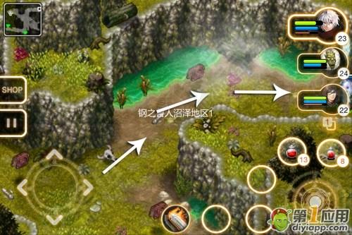 《艾诺迪亚4》拯救钢之兽人部落长老系列任务