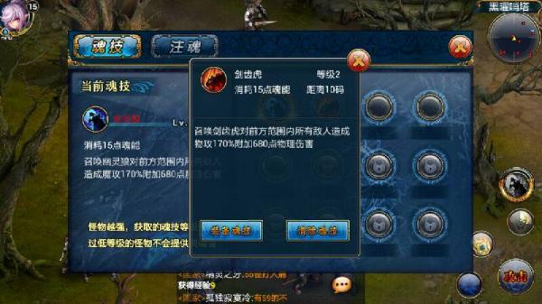 《君王2》1.1新版游戏攻略