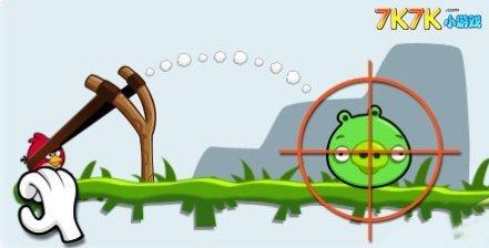 《愤怒的小鸟》应该怎样发射?