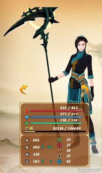 《古剑奇谭》风晴雪服装获得方法