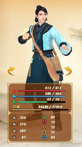 《古剑奇谭》方兰生服装获得方法