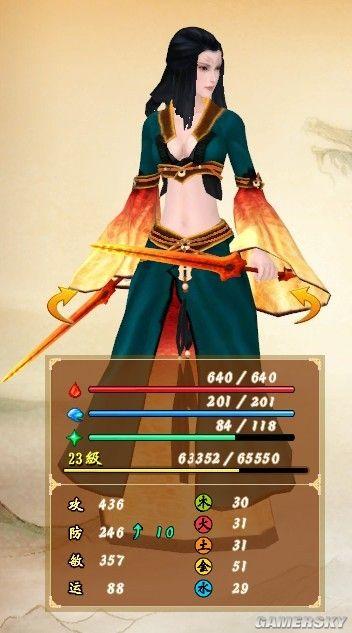 《古剑奇谭》红玉服装获得方法