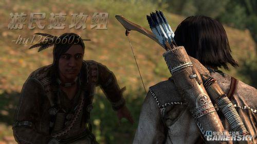 《刺客信条3》第四章之狩猎课程