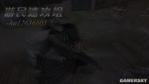 《刺客信条3》第十一章之李的背水一战