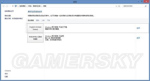 《使命召唤9》WIN8系统32位不能进入游戏怎么办