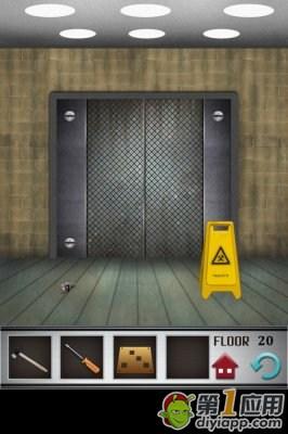 《100层电梯》第二十关图文攻略