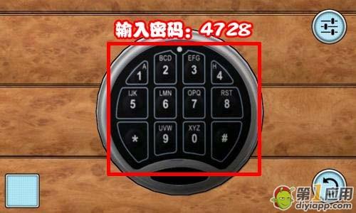 《100项任务2偷天大厦》第3关获知密码获得小刀攻略