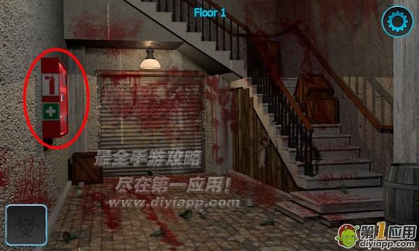 《僵尸入侵:T-病毒》获得医药箱和斧头攻略(七)
