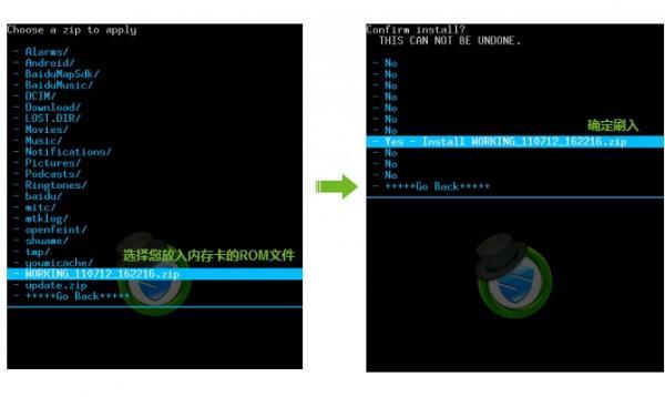 《刷机精灵》泛泰A820L刷机教程