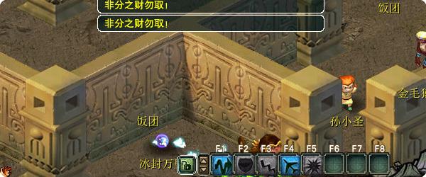 《梦幻西游》龙宫夺宝详细攻略