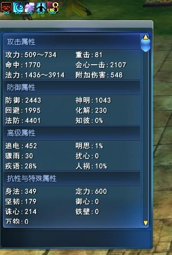1306281911256a48e6d65109c1.jpg