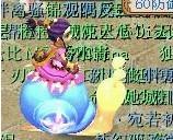 《梦幻西游2》测试区最新祥瑞快报