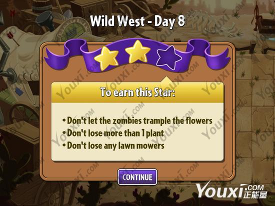 《植物大战僵尸2》西部第八关攻略3星版