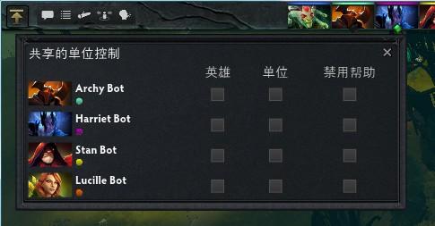 DOTA2界面简介篇