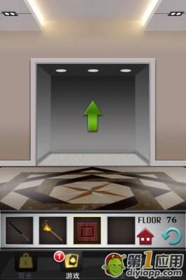 《100层电梯》第七十六关图文攻略