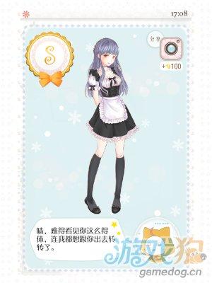 《暖暖的换装物语》试试女仆装卖个萌S级搭配游戏攻略