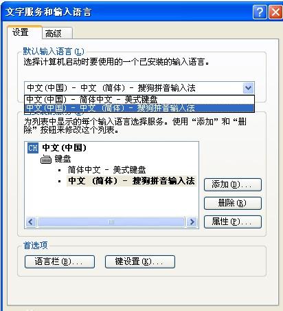 《dota2》xp系统怎么打汉字,怎么切屏不死机黑屏?