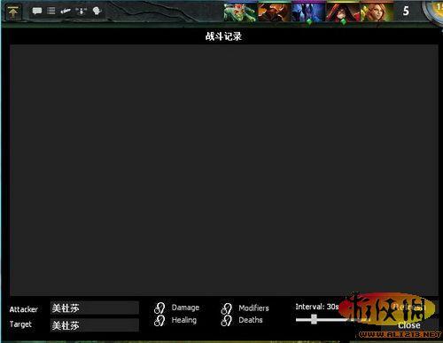 《dota2》游戏界面详细介绍