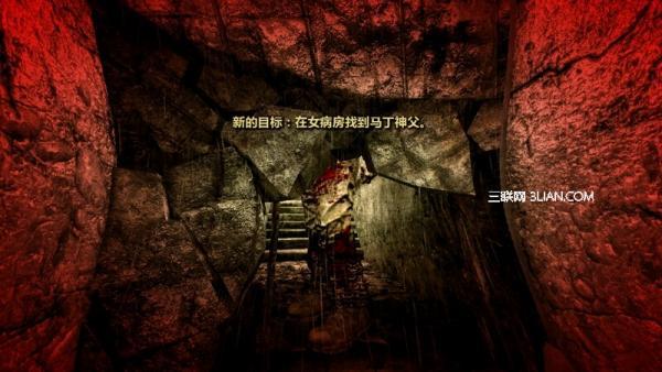《逃生》第六节图文攻略:寻找马丁神父
