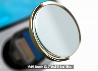 iphone5s指纹识别怎么使用?