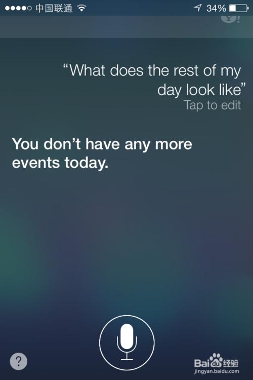 如何设置iOS7的Siri男声