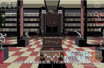 《密室逃脱》第六关房间3图文攻略