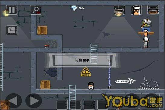 《仨笨贼》第三场第一关游戏攻略