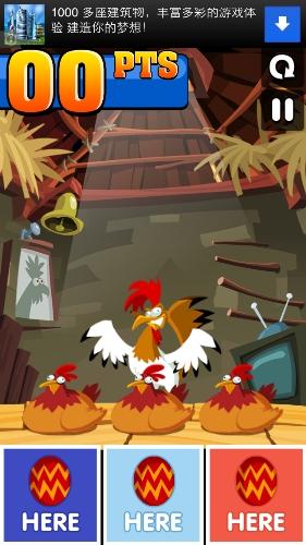 《一闯到底》第六关鸡蛋在哪里通关攻略