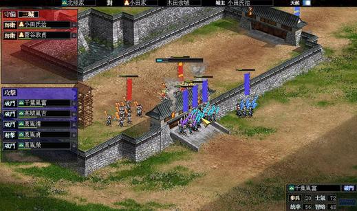 《信长之野望14》桶狭间之战完全触发攻略