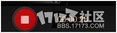 17173视频助手详细使用教程