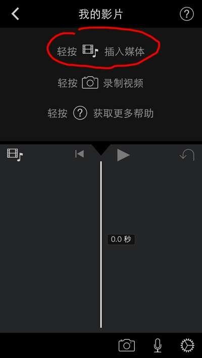 iPhone 5s慢动作视频怎么导入电脑
