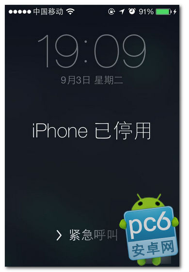 iphone5s密码错误已停用怎么办