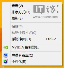 """Win7/Win8.1右键""""新建""""不见了怎么办"""