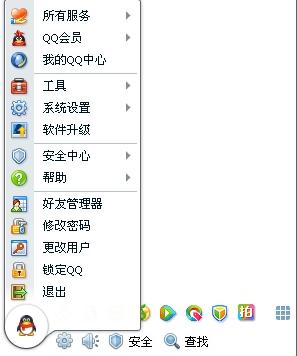 如何清理QQ聊天记录中的图片
