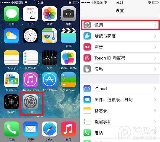 iOS7.1头部控制功能怎么用