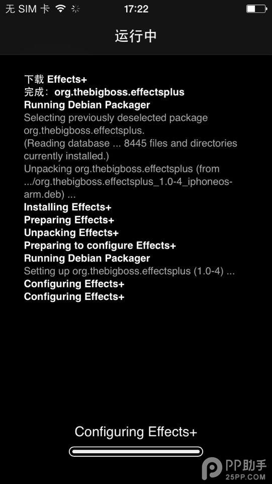 苹果Effects+插件安装使用教程