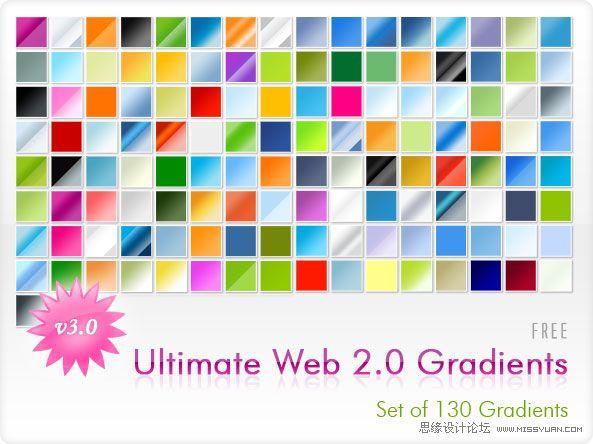 用Photoshop设计漂亮的网页页脚模板