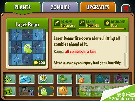 《植物大战僵尸2》遥远的未来新植物激光豆介绍
