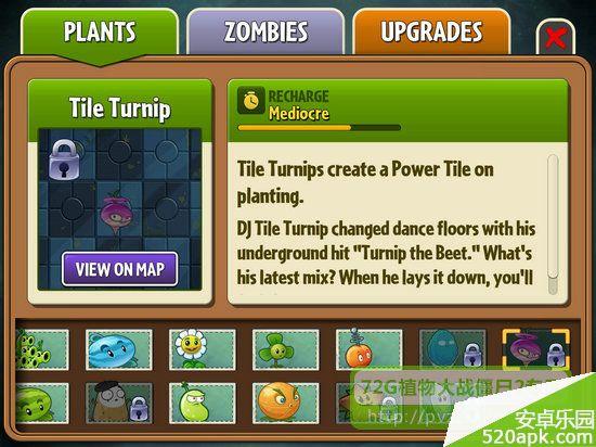 《植物大战僵尸2》遥远的未来新植物瓷砖萝卜介绍
