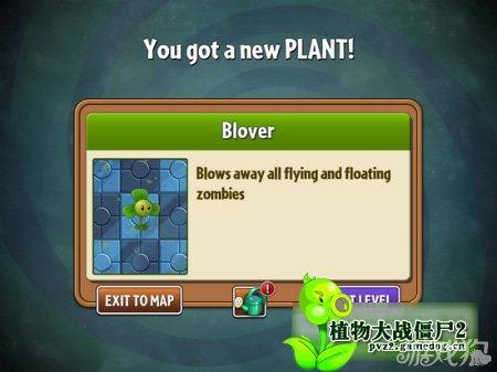 《植物大战僵尸2》遥远的未来第3天攻略 获得三叶草