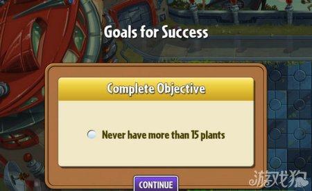 《植物大战僵尸2》遥远的未来第9天攻略