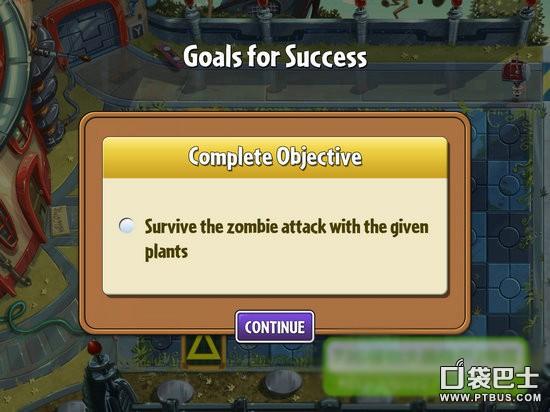《植物大战僵尸2》遥远的未来第17天攻略 放大草的进攻