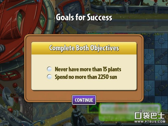 《植物大战僵尸2》遥远的未来第23天攻略