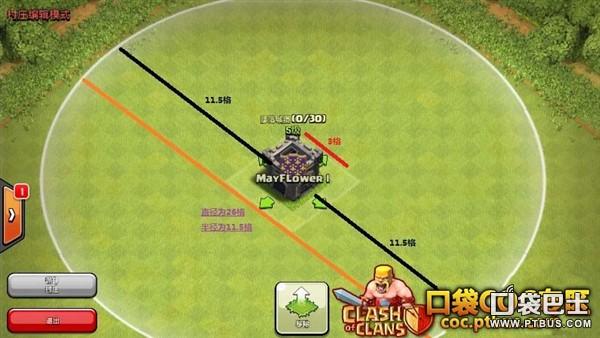 部落战争(Clash of Clans)COC城堡细节须知道