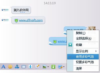 QQ聊天不显示昵称怎么办