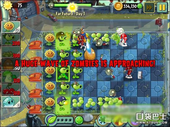 《植物大战僵尸2》遥远的未来全新玩法介绍