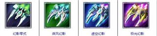 雷霆战机装备选择搭配 进阶材料要注意什么